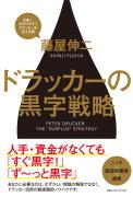cover_hancom_ryori